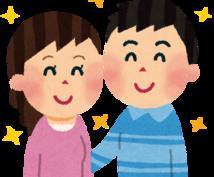 浮気・不倫問題からの夫婦愛復活のお手伝いをします 実際に夫の不倫を解決した夫婦が復縁のサポートをします!