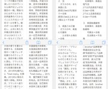 日本語→中国語の翻訳依頼を承ります スピーディーな短納期・PRO品質を求めるあなたへおすすめ