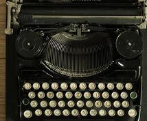【ワンコイン】あなたのために短編小説書きます!