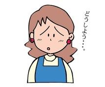 在宅介護で困っている、在宅介護で悩んでいる「あなた」! あなたのお悩み、私に解決させてください!