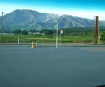 九州弁で会話します 男女必見!九州に興味ある方、方言で会話したい方が対象です!