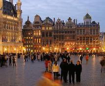 フランス、ベルギーに留学したい方、語学学習からいろいろ相談にのります。