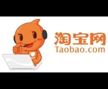 Amazon.co.jp商品の仕入れ元探します アマゾン販売でライバルを突き放す仕入れ元をリサーチ