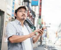 せどりおすすめ店舗10店舗分東京近郊編紹介します 店舗せどりを行う上で格安店舗リストは必要不可欠です。
