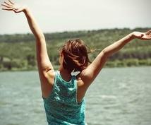 最速解呪で、生きづらさや心にある制限を無効にします 人生に喜びや幸せを感じられない、本当の自分が分からない人に