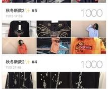 台湾で商品を仕入れて稼ぐ方法教えます ネット完結です。まだ中国輸入なんてやってるの?時代は台湾輸入