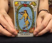 タロットリーディング☆魔法の呪文をお届けいたします あなたの人生が輝きに満ちあふれますように……☆