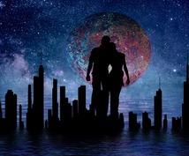 出会い&縁結び ソウルメイトとより深い絆を結びます 既に出会っている相手、これから出会う相手とのご縁を結びます