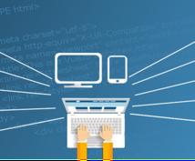 WEBサイトからデータを収集して納品します 大量データの扱い、単純作業にお困りの方向け