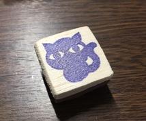 けしごむはんこを作っています オリジナルのシールや台紙を作ったり、プレゼントにも☆