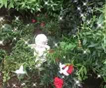 天国からのメッセージ(故人から)をお伝えします お盆の8/16まで・天使の守護で暖かいメッセージを伝えます