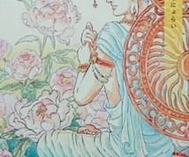 神仏からのメッセージによりお悩みから解放致します 10月は1000円  神仏はいつも貴方を見守っています