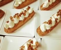 企業向けお菓子のレシピ監修依頼承ります 渡仏して7年の現役パティシエが丁寧に教えます。