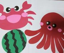 壁面飾り作ります キャラクターもの、オリジナル作品、季節ものなどお作りします。