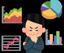Google アナリティクスを新規導入いたします GAのプロがあなたのサイトの設定を代行!