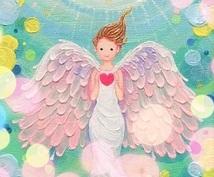 長尾★言霊ヒーリング★言霊でオーラから心身整えます 言霊でヒーリング★今必要な光の言霊のおまけ付き