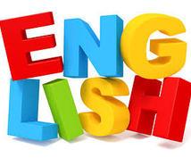 英検二級の合格方法をお教えします。