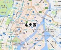 東京都中央区特化!住まい・暮らしの情報を提供します 住む前に知りたかった!をなくすための相談・アドバイス