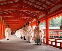 宮島の厳島神社で参拝代行します 厳島神社の霊験灼かなご利益を受けたい方。