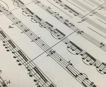 楽譜を清書します 手書きを、譜例を、自作を、移調を!