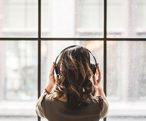 もっと気軽にカウンセリング♬温か丁寧にお聴きします ココナラ✤ビデオチャット✤画面オフで 負担も軽く 心も軽く♬