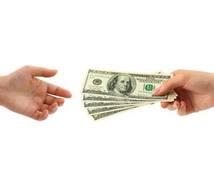 初めは数円から、コツコツやって月5000円!副業レクチャーします※アフターフォローあり!!