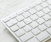 デスクトップパソコン購入のアドバイスを致します ご要望に合わせたBTOパソコン(カスタムPC)購入をサポート