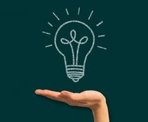 初心者に必須のビジネスマインドセット教えます ノウハウよりも大切!成功者が実践しているマインドセットです!