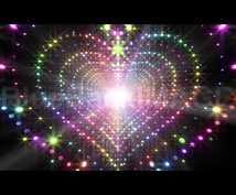 片思いの方限定…強力な為、悪用厳禁とさせて頂きます 貴方と相手の魂を結びつけ愛の遺伝子を注ぎ絶対離れない絆を作る