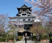 中高生日本史の勉強法を教えます 世の中に日本史好きを増やしたい!
