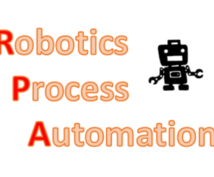 効率化や業務自動化に!RPAツールの使い方教えます プログラミング不要。誰でもロボットが作れるようになります。