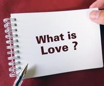 恋愛、仕事、家庭、人間関係の悩みごとお聞きします 話して心の重荷を下ろすことが必要なあなたへ~