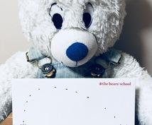 心を込めて、あなたにお手紙書きます 手紙であなたをハッピーにしたい╰(*´︶`*)╯♡