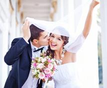独りはイヤ!出会いと結婚について占います 本当の幸せ未来への近道をお伝え【不倫中の方は不可】