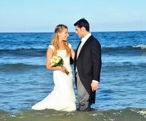 結婚相手を見極める【赤い糸運命鑑定】します 結婚後後悔しないための生まれもった運命のご縁を鑑定します