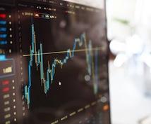 株式投資の基本的な仕組みについてお教えします これから株式投資を始めたい方へ