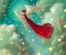 エンジェルナンバー♡ゾロ目数字のメッセージ伝えます それは天使から貴方へののメッセージです♡
