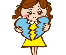 夫婦問題の悩みの相談にのります 毎日の結婚生活に悩んでいるあなたへ