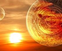 生まれてきた目的、気になる人との関係性を見ます マヤ暦を知って子育て。新しい自分との出会いを見つけよう