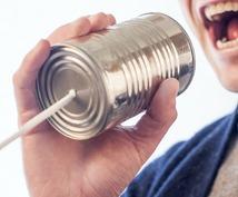 【ココだけの話】ネットビジネス初心者がスグに報酬を手に入れる方法を教えます。