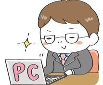 電子データの編集作業を代行します Excel,Word,PowerPoint,PDF,等