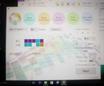 競馬ツールソフトをさしあげます 競馬ツールやソフトをお探しのあなたに!