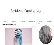 女性向けのアメブロのデザインをします ブログを素敵なデザインにカスタマイズいたします!