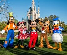 ウォルト・ディズニー・ワールドの攻略を教えます キャストメンバーだから分かる、ツウな情報盛りだくさん!
