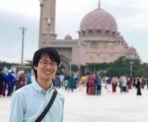 マレーシアの大学留学相談をします マレーシア在住3年目の経験を全てお伝えします。