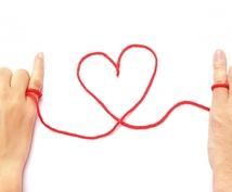 恋愛の悩みに繋がっている潜在意識入れ替えます ただシンプルに潜在意識の入れ替えだけをしたい方におすすめ★