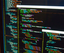 サーバのお悩み解決します VPS・AWS・各クラウドサービスについてアドバイスします