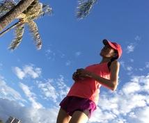 人生初ランニングスタートでマラソン完走教えます 人生初ランニングスタートのフルマラソン完走トレーニング方法