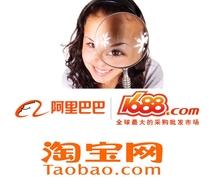仕入れ候補商品をタオバオ・アリババでリサーチします 実績1万件のリサーチマスターが中国商品をリサーチ代行します