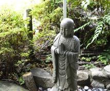 病気治し祈祷致します 病気治し祈祷  現役僧侶が祈祷